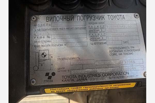 Вилочный погрузчик Toyota 32-8FG25, год выпуска 2012
